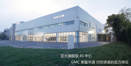 GMC商务车4S店购车无忧