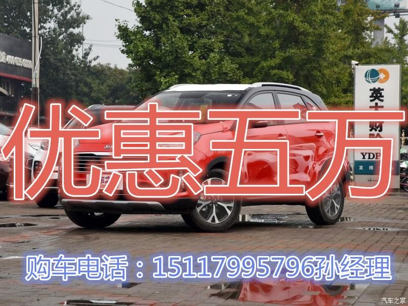 2015新款起亚KX3傲跑价格1.6L最低价格高清图片