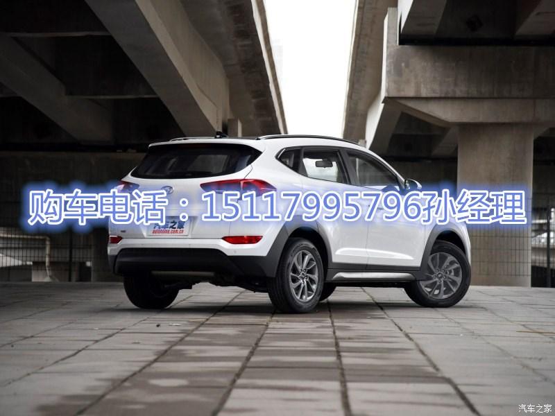 5款北京现代新途胜报价高清图片