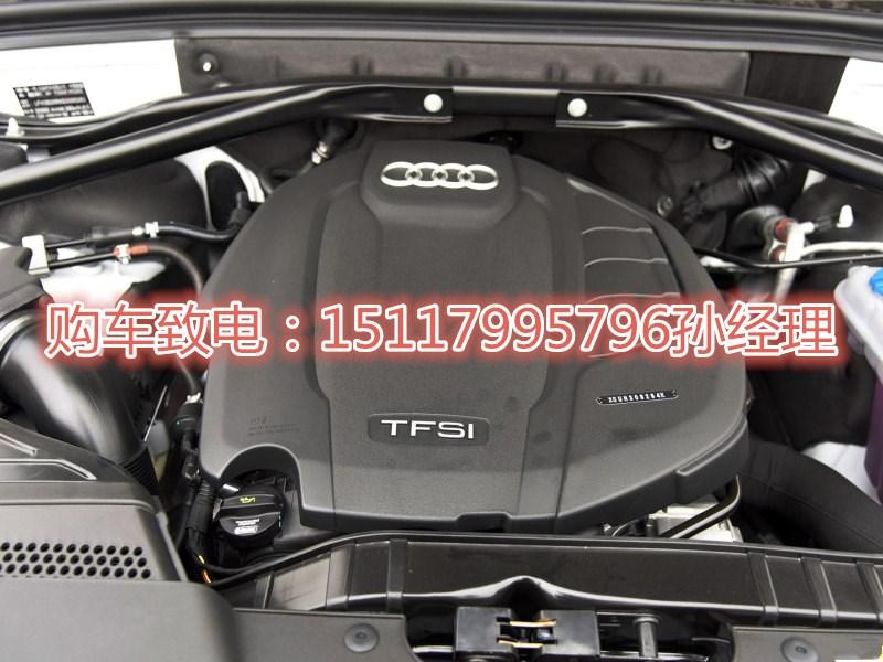 奥迪Q5是一款动感而全能的SUV,动力方面,新奥迪Q5提供了165千瓦的2.0 TFSI®涡轮增压燃油直喷发动机,搭载最大功率达165千瓦发动机的新奥迪Q5 40 TFSIquattro更加激动人心,再配合8速tiptronic手自一体变速器,只需7.2秒即可从静止加速到100公里/小时,而综合油耗仅为8.4升/百公里,不仅为您带来非凡的动力享受,更实现了卓越的燃油经济性