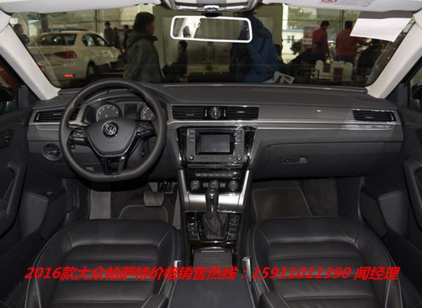 上汽大众帕萨特最新价格 16款大众帕萨特降价12万售全国