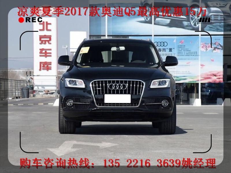 2017款别克GL8最新报价 全系降价最低价优惠【汽车时代网】