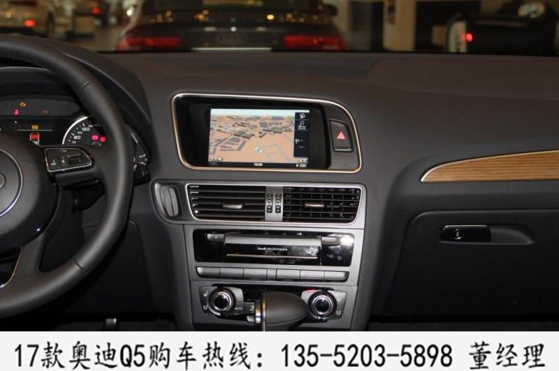 2017款奥迪Q5现车优惠2.0T最低多少钱 奥迪q5便宜卖高清图片