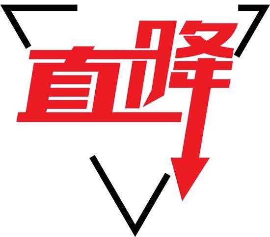 北京现代ix35火爆促销 惠动全城 2017现代ix35降价