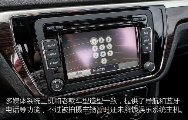配置方面, 新款朗逸基于老款车型的基础上进行了升级,新增了LED日间行车灯、离回家功能和感光自动开启功能、10处车内氛围灯、6向电动调节驾驶员座椅与手套箱风冷功能等配置;此外,全系还配备了CIean Air PM2.5粉尘过滤装置,可以有效保证车内空气质量;Mirror 手机映射功能则可以在中控台显示屏上执行如收发短信、拨打电话、播放音乐等手机上的所有操作,轻松实现人机互动。全国销售热线:18511162629 金经理 参与活动来单购车可享受3000元油卡