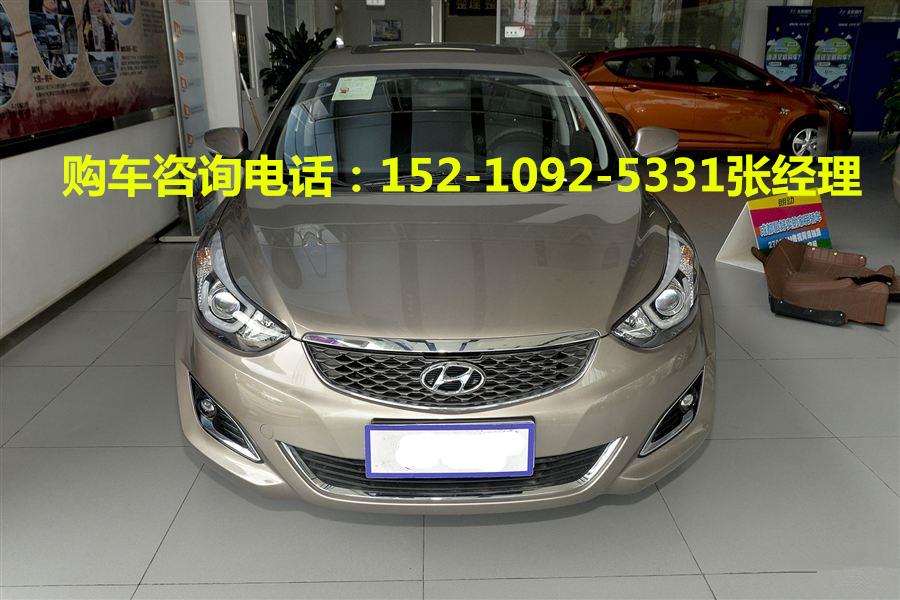 北京现代八万左右的车型朗动最新报价及图片_云南快乐十分最近50