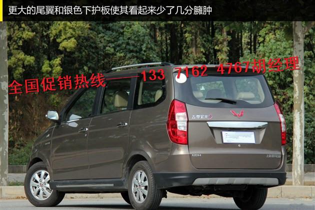 五菱宏光S标配多少钱宏光S1高配最低价