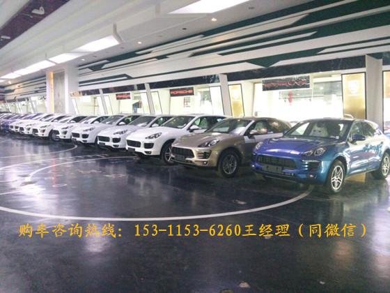 北京最大的授权保时捷4s店在什么位置