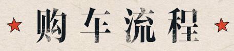 当代名图最新报价 名图七夕最低价格