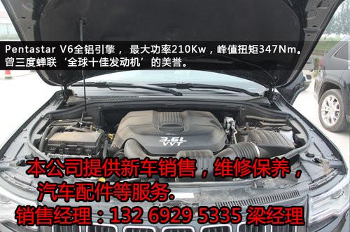 降低该汽车的预设巡航速度;当前方汽车加速或驶入另
