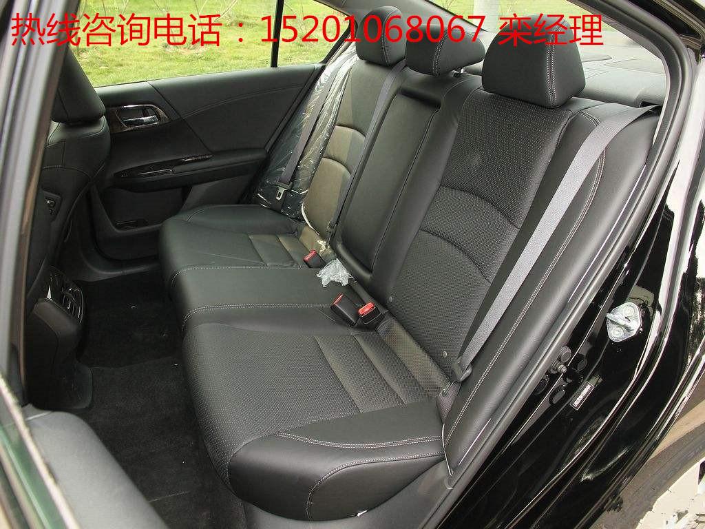 广州本田雅阁9代半最新优惠价格图片油电混合