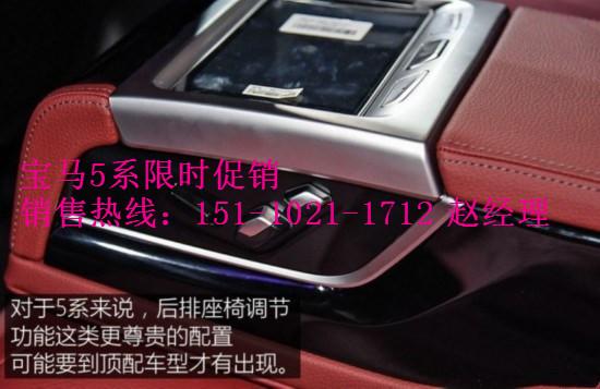 车衣锁安装图解