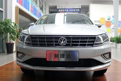 近日,北京远洋宏达大众4S店内2016款/2017款大众捷达新款促销,