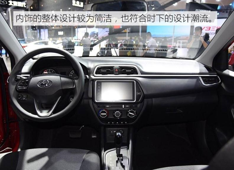 北京现代瑞纳2017款1.4L手动焕新版最低多少钱图片
