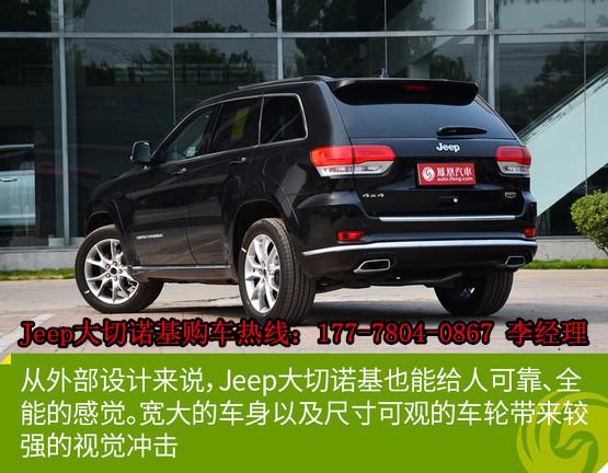 Jeep大切诺基现车最低提车报价 吉普大切图片价格多少钱