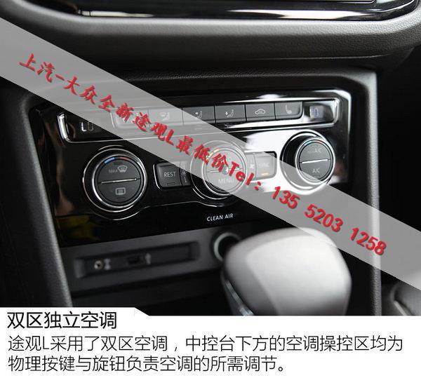 集成倒车影像,gps导航和第二代mib车载多媒体系统都