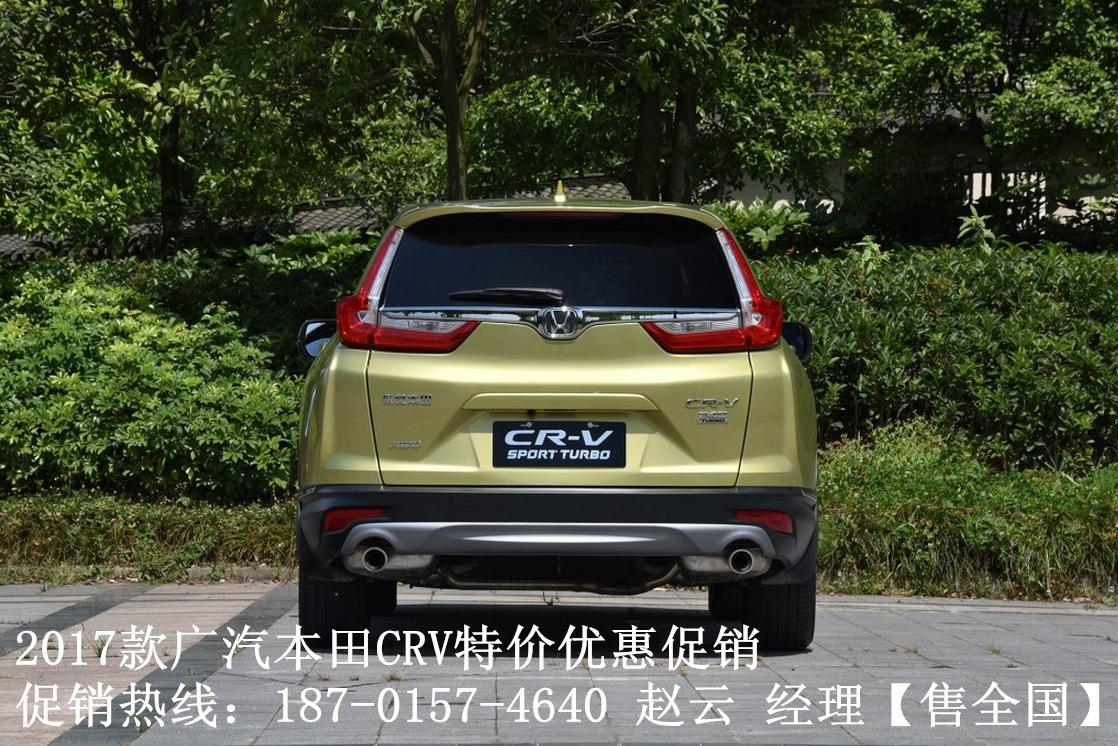2017即将上市新款SUV 本田CRV2017款报价及图片本田CRV1.5T上高清图片