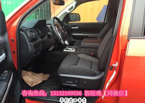 17款丰田坦途现车丰田系列全部车型应有尽有高清图片