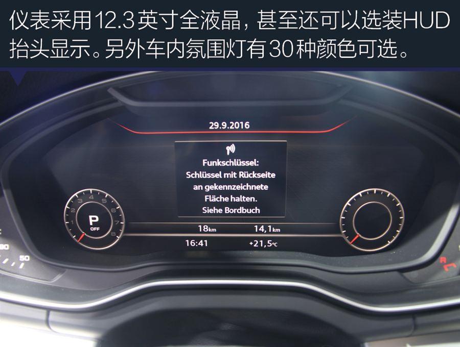 17款奥迪q5位于中控台最上部的mmi系统大型液晶显示