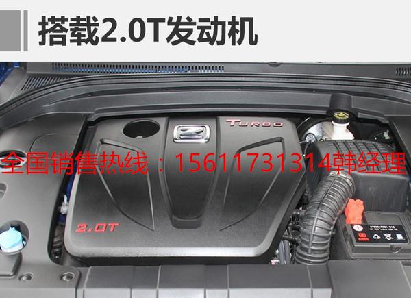众泰t200cd插头接线图