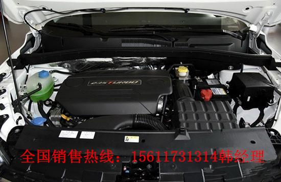 GS4将沿用现款车型1.3T、1.5T涡轮增压发动机,其中1.5T发动机的最大功率可达112kW(152PS),峰值扭矩235Nm;而1.3T引擎的输出功率为101kW(137PS),最大扭矩为202Nm。传动部分,1.3T车型依然配备5速手动和7速双离合变速箱,其中双离合车型百公里综合油耗为6.4L。但1.5T车型新增了6AT变速器,工信部百公里油耗数据为6.