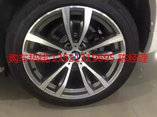 2017款宝马X5典雅型多少钱平行进口3.0T宝马X5新报价高清图片