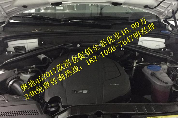 奥迪a5钱2017款降价2.0T优惠价格报价【宝骏510和瑞虎3x大小差多少钱图片