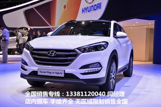 现代途胜1.6T车型最高可省数万 北京现代新途胜报价-现代全新途胜最高清图片