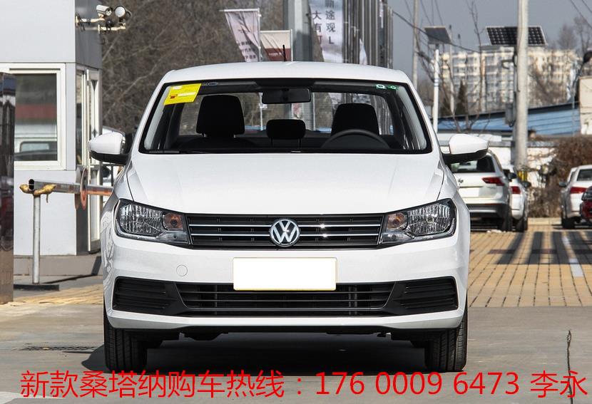 桑塔纳多少钱 北京新款桑塔纳北京1.6l标配最低价