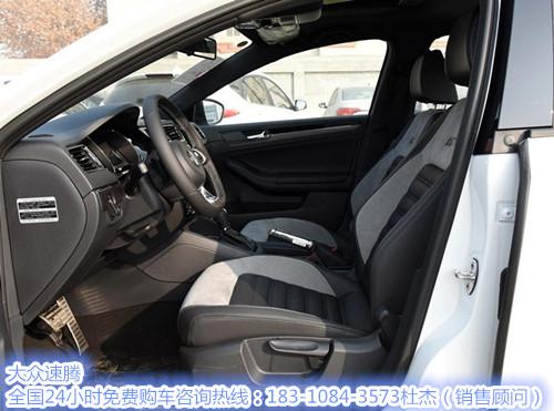 17公家速腾1.6L手动幽静型裸车价 新款速腾报价【