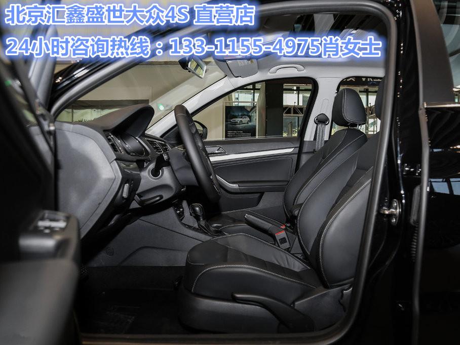6多少钱】新款朗逸拥有无钥匙进入和一键启动系统,令进入车内和启动过