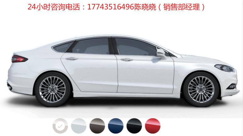 17款福特蒙迪欧最新报价福特蒙迪欧舒适度全系车型促销优惠图片