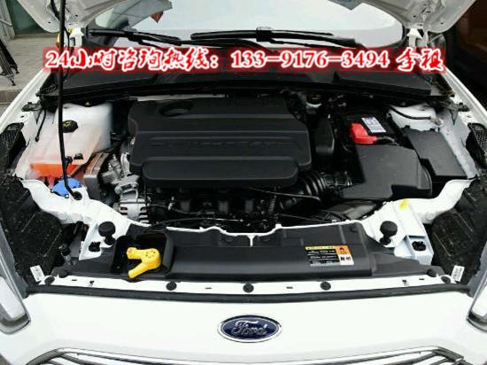福睿斯全系搭载的是福特的1.5L自然吸气发动机,和嘉年华和翼搏上的高清图片