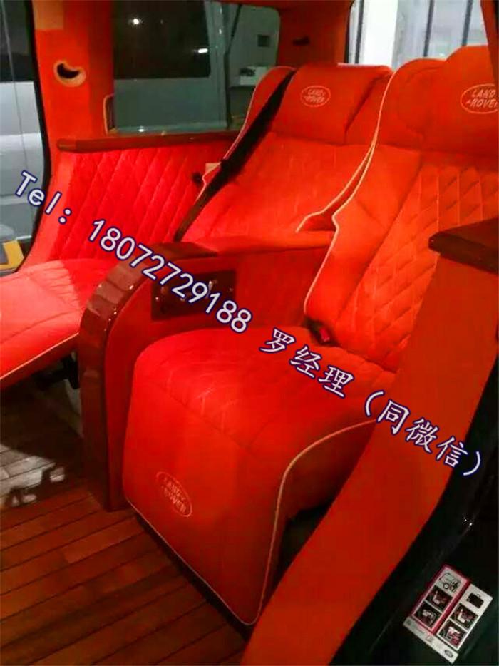 路虎发现4改装航空座椅