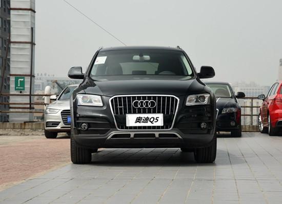 17款奥迪q5最新优惠促销报价 北京最低价满意价提车
