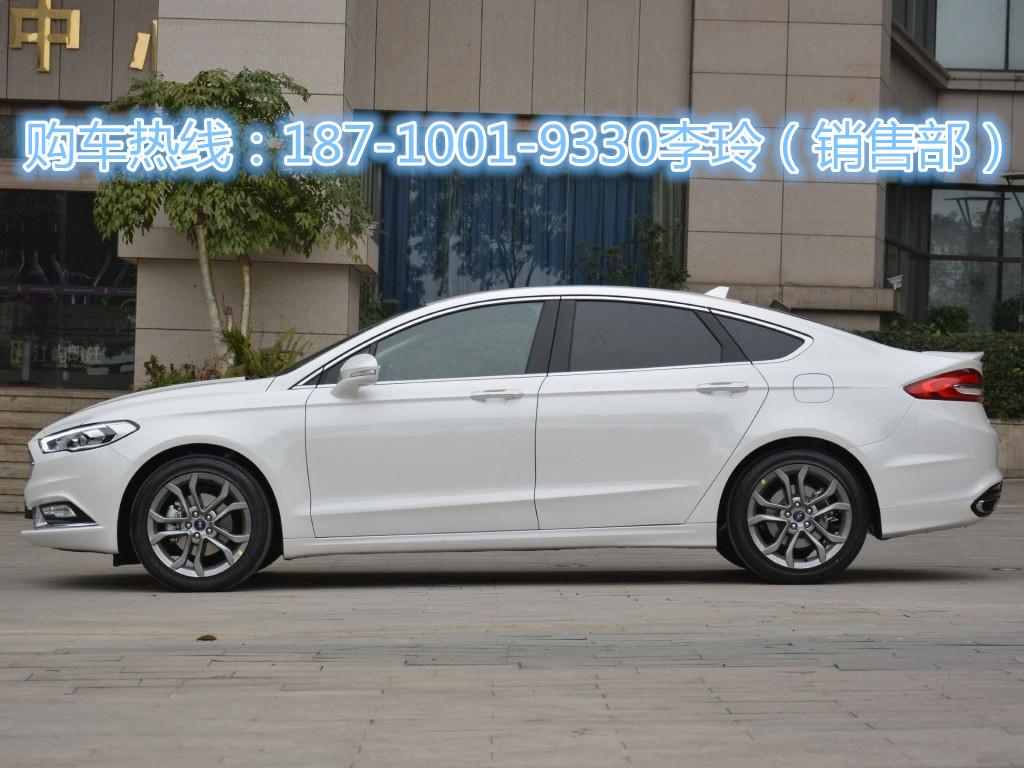 福特蒙迪欧最新报价 新款蒙迪欧舒适型12.18万起售