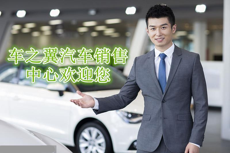 长安CS95特价促销现车销售天下最低报价【汽车时代网】